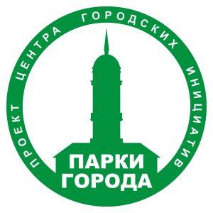 парки города 300x300 - Наш новый проект ПАРКИ ГОРОДА