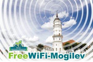 FreeWiFi-Mogilev