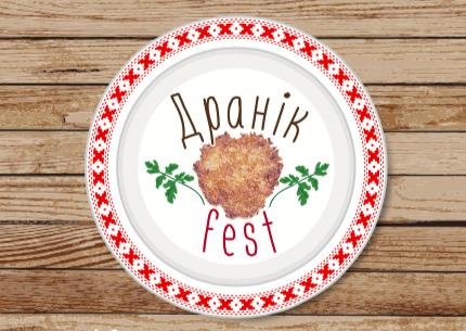"""""""Дранік-fest""""-2015 приглашает участников, волонтеров и спонсоров"""