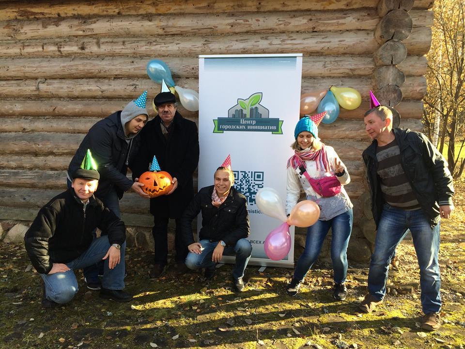 Центру городских инициатив – 2 года!