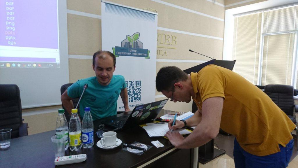 ZcdCmpGPE7g 1024x576 - Практическая конференция по развитию велодвижения