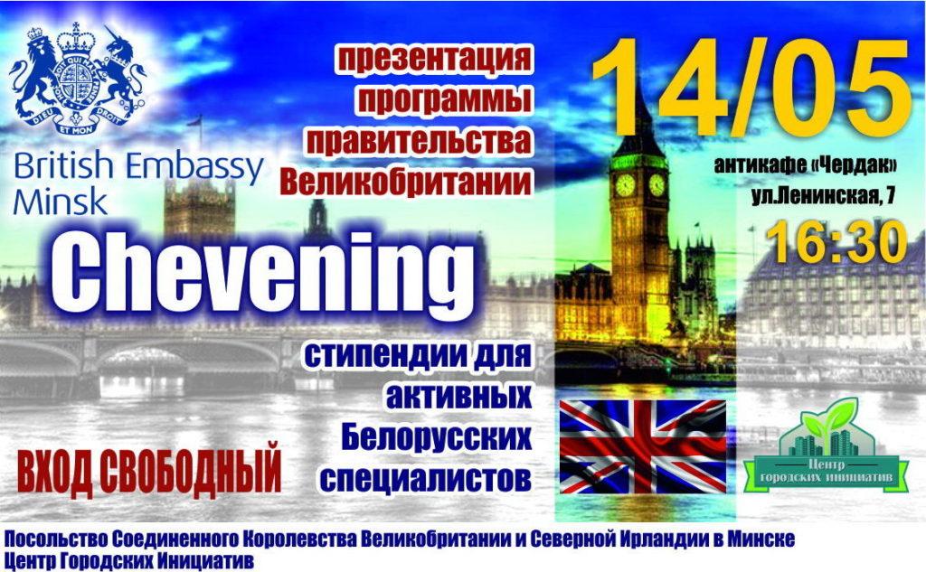 ucm6ECL3LRE 1024x633 - Возможности образования в Великобритании