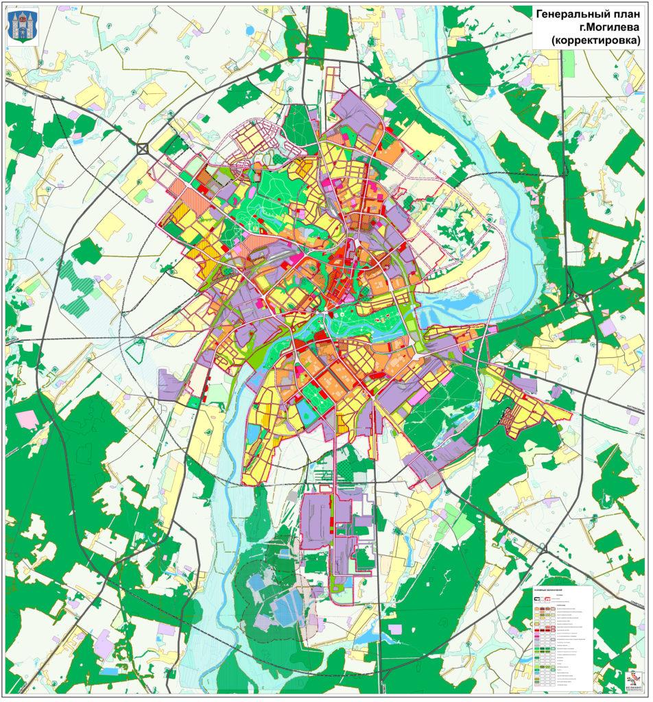 Генеральный план города Могилёва (корректировка)