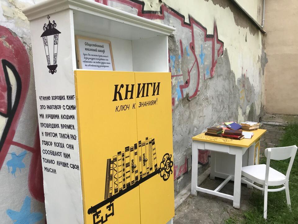 ZijtVHB9CpU - Общественный книжный шкаф появился в Могилеве