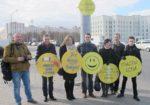 Знаки, заряжающие позитивом, появились в Могилеве