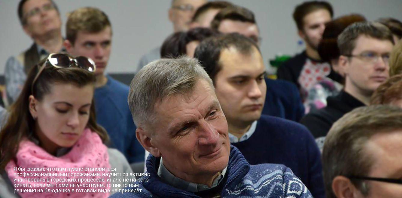 5 - Интервью с Леонидом Платоненко