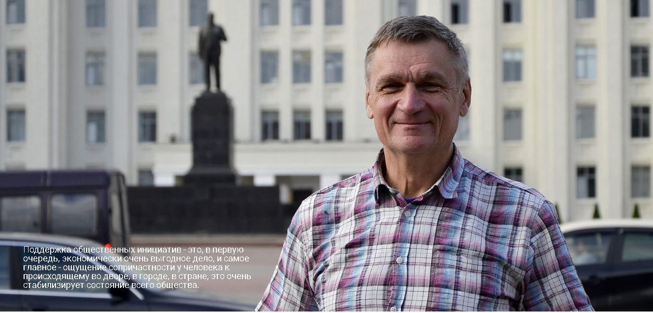 Интервью с Леонидом Платоненко