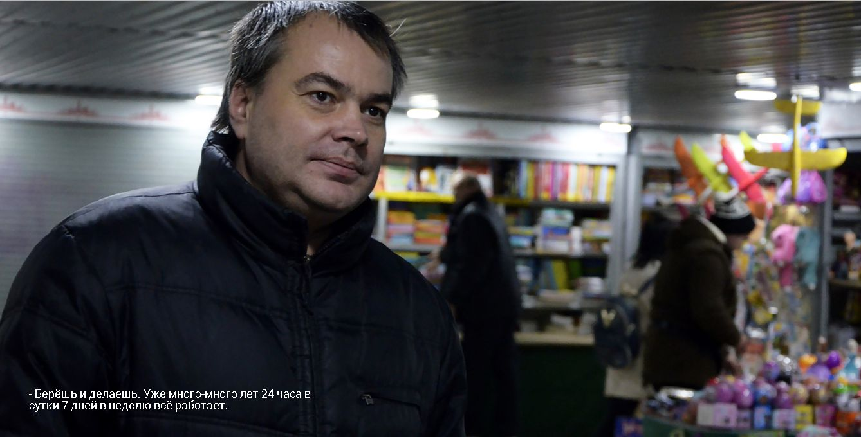 Интервью с Александром Ирхо