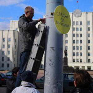 Школа городских инициатив «Теплица» в Горках