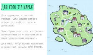 """300x177 - Завершился четвертый сезон в школе городских инициатив """"Теплица""""."""