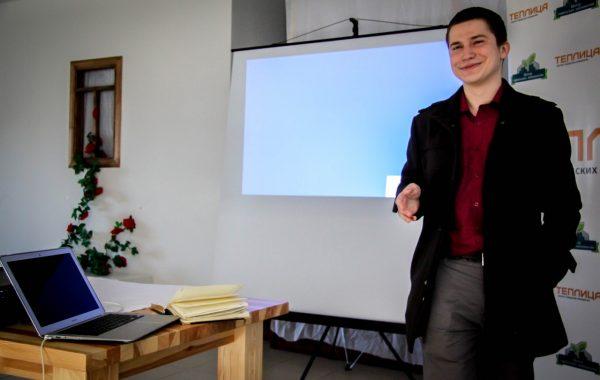 «Если стремление что- то менять – это ваше по жизни, оно пойдет вам на встречу!» Игорь Бадьков.