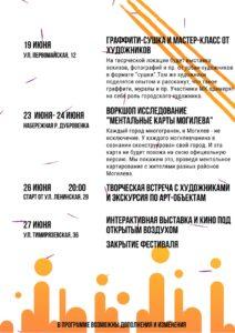 ШОРТ-ЛИСТ Мероприятий, которые требуют регистрации