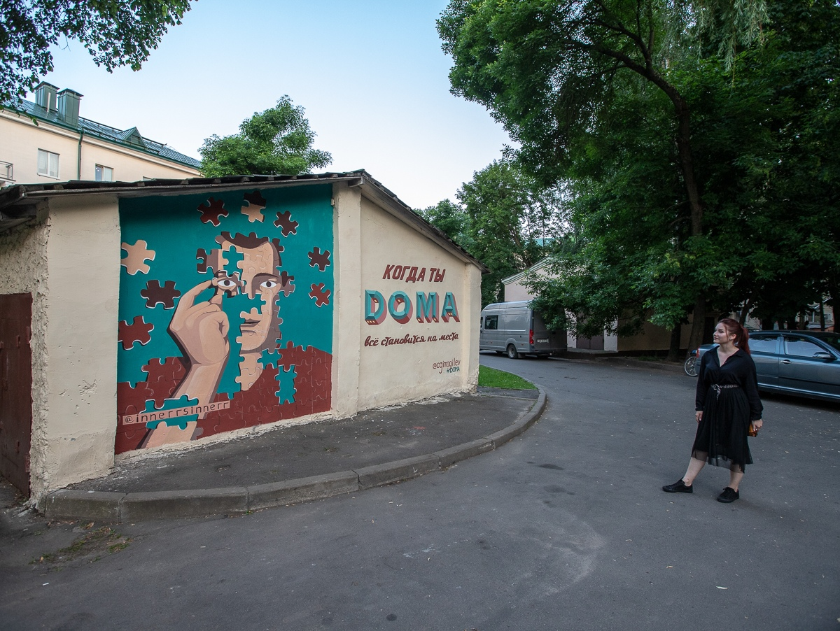 Карта стрит-арт объектов Могилева