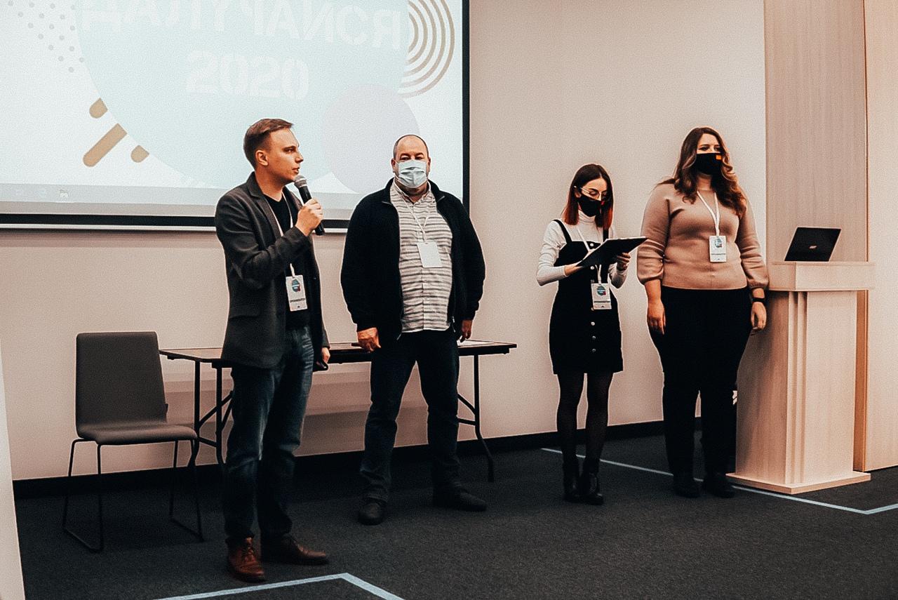 В Могилеве 27-28 ноября прошел молодежный форум «Далучайся!»
